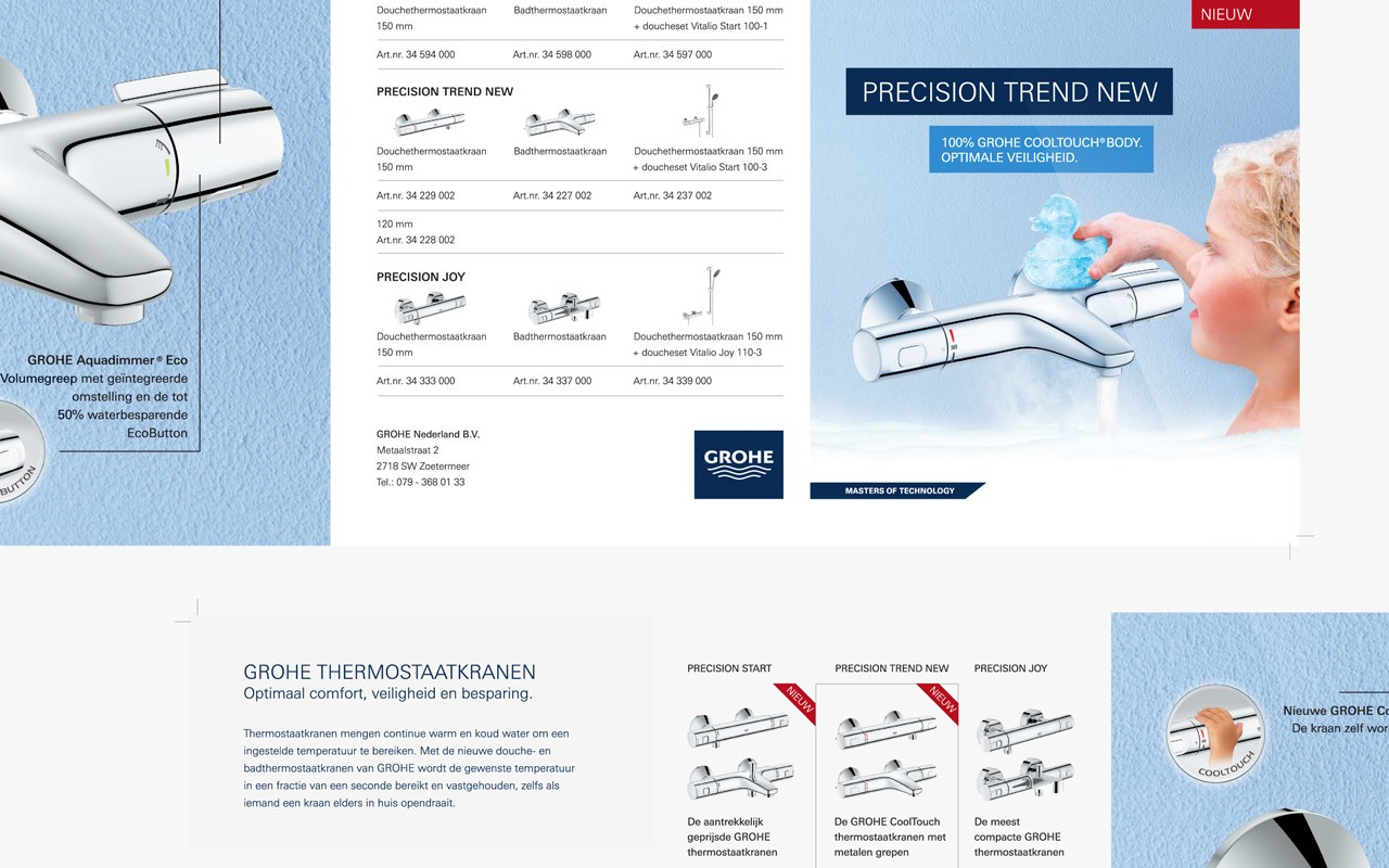 Grohe cooltouch branding
